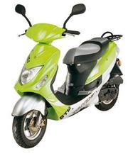 Продам скутер UMC б/у